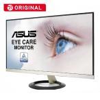 ASUS エイスース [23型ワイド] フルHD液晶モニター(VZシリーズ)フレームレスデザイン IPSパネル VZ239H