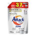 花王 【大容量】アタック ZERO(ゼロ) 洗濯洗剤 液体 詰め替え 1350g アタックZEROカエ1350