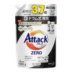 花王 【大容量】アタックZERO (ゼロ) 洗濯洗剤 液体 ドラム式専用 詰め替え 1350g AZドラムカエ1350