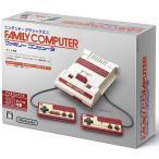 任天堂 Nintendo ニンテンドークラシックミニ ファミリーコンピュータ[ゲーム機本体] CLV-S-HVCC