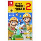 任天堂 Nintendo SWITCHゲームソフト スーパーマリオメーカー 2