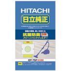 日立 HITACHI 掃除機用紙パック (5枚入) 「抗菌防臭 3層クリーンパックフィルター」(シールふたなし) GP-75F