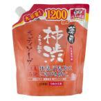 マックス 薬用柿渋ボディソープ 大容量替 ヤクヨウカキシブボディ1.2L