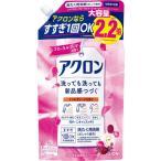 LION アクロン フローラルブーケの香り つめかえ用大(900ml)[衣類洗剤] アクロンフローラルブーケカエダイ