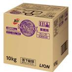 LION トップ スーパーNANOX(ナノックス) ニオイ専用 業務用詰替 10kg NANOXニオイ10KG