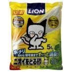 LION ニオイをとる砂(5L)リラックスグリーンの香り ニオイヲトルスナリラックスグリーン