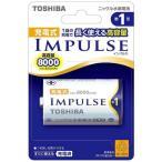 東芝 TOSHIBA 充電池(単1形1本入)「充電式IMPULSE」 TNH‐1A