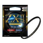 ケンコー ZXII ゼクロス2プロテクター 77mm ZX2PT77S