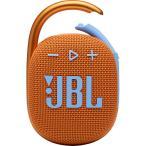 JBL ブルートゥーススピーカー オレンジ JBLCLIP4ORG [Bluetooth対応 /防水]