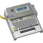 キングジム ラベルライター「テプラ」PRO(テープ幅:36mmまで) SR750