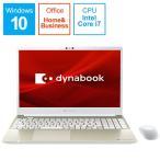 dynabook ダイナブック ノートパソコン dynabook C7 サテンゴールド P1C7PPBG