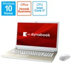 dynabook ダイナブック ノートパソコン dynabook T7 サテンゴールド P2T7RPBG
