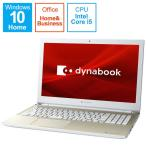 dynabook ダイナブック ノートパソコン dynabook X6 サテンゴールド P1X6RPEG