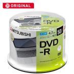 VERBATIMJAPAN データ用DVD−R 4.7GB 50枚(スピンドル) DHR47JP50SD1-B