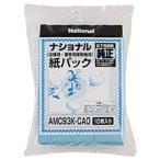 パナソニック 掃除機用紙パック(10枚入) AMC93K‐CA0
