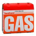 岩谷産業 イワタニ カセットガス(オレンジ)3P CB‐250‐OR