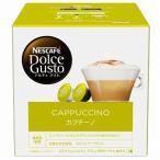 ネスレ ドルチェグスト専用カプセル「カプチーノ」(8杯分) CAP16001(カプチーノ)