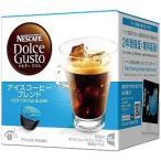 ネスレ ドルチェグスト専用カプセル「アイスコーヒーブレンド」(16杯分) CFI16002