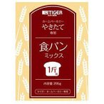 ショッピングホームベーカリー タイガー タイガーホームベーカリー専用食パンミックス(1斤用×5袋入り) KBC‐MX10‐W (ホワイト)
