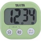 タニタ デジタルタイマー でか見えタイマー TD‐384‐GR (ピスタチオグリーン)