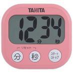 タニタ デジタルタイマー でか見えタイマー TD‐384PK(フランソワーズピンク)