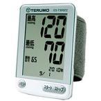 テルモ 血圧計(手首式) ES−T300ZZ