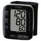 シチズン 血圧計[手首式] CH‐650F‐BK