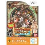 バンダイナムコゲームス Wiiソフト みんなで冒険!ファミリートレーナー(ソフト単体版)