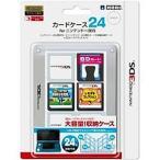 ショッピング3ds HORI カードケース24 for ニンテンドー3DS 3DS022