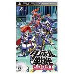 レベルファイブ 【コジマネット限定】PSPゲームソフト ダンボール戦機 ブースト