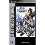 スクウェア・エニックス PSPゲームソフト ULTIMATE HITS キングダム ハーツ バース バイ スリープ ファイナル ミックス