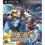 バンダイナムコゲームス PS3ソフト スーパーロボット大戦OG INFINITE BATTLE(通常版)
