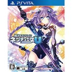 アイディアファクトリー PS Vitaソフト 超次元アクション ネプテューヌU 通常版