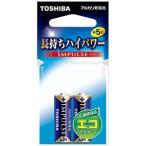 東芝 「単5形乾電池」アルカリ乾電池 「IMPULSE(インパルス)2本」 LR1H2EC