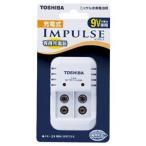 東芝 充電器「充電式IMPULSE」 TNHC‐622SC