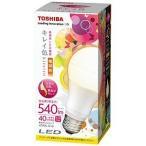 東芝ライテック LED電球一般電球形 40W相当・540lm・電球色