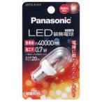 パナソニック LED装飾電球 0.7W電球色 LDT1L‐E12/C