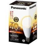パナソニック LED電球7.1W(電球色相当)「一般電球タイプ」 LDA7LGK40DW