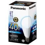 パナソニック LED電球7.1W(昼光色相当)「一般電球タイプ」 LDA7DGK40DW