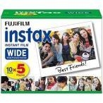 富士フィルム インスタントカラーフィルム instax WIDE 5パック(10枚入×5) INSTAXWIDEKR5