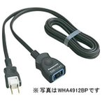 パナソニック 延長コードX(3.0m) WHA4913BP(ブラック)
