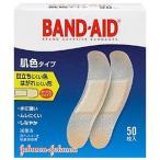 ジョンソン&ジョンソン バンドエイド 肌色タイプ スタンダードサイズ(50枚入)