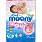 ユニチャーム 「moony(ムーニー)」エアフィット テープ Mサイズ 64枚 ムーニーオッキジタテM62マイ
