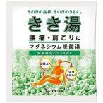 バスクリン きき湯 マグネシウム炭酸湯 30g キキユマグネシウムタンサンユフクロ