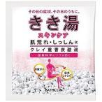 バスクリン きき湯 クレイ重曹炭酸湯 30g(ボディケア用品) キキユクレイジュウソウタンサンユフクロ