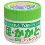 ももの花 薬用フットクリーム 70g モモノハナ・ヤクヨウフットクリームC 7