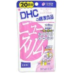 DHC20