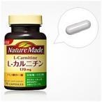 大塚製薬 ネイチャーメイド L‐カルニチン