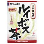 山本漢方製薬 ルイボス茶100% 3g×20袋 ルイボスチャ100% 3G*20H