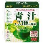 アサヒフード&ヘルスケア 朝しみこむ力青汁と21種の野菜 3.5g×20袋 アサシミコムチカラアオジルト21シュノ
